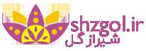 گل فروشی آنلاین در شیراز